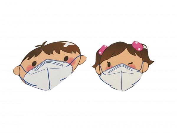 FFP2 Kindermaske